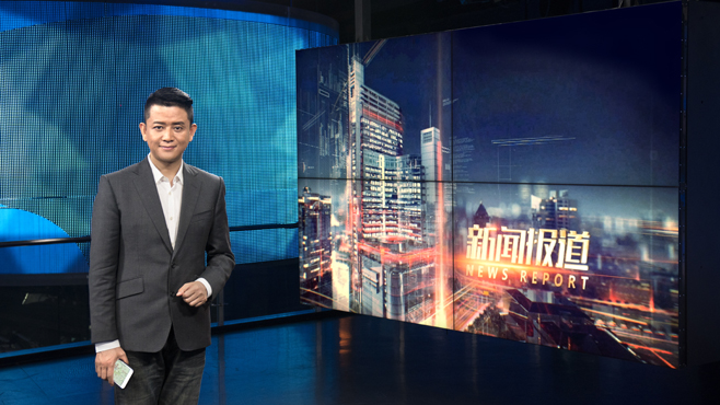 SMG-STV - Shanghai, China - News Sets Set Design - 11